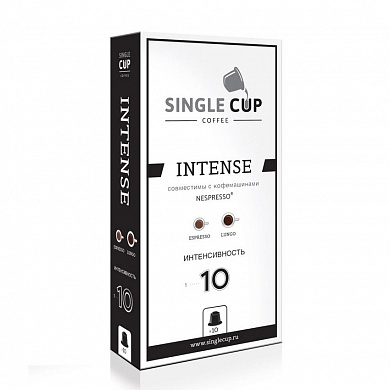 Кофе Single Cup Coffee Intense в капсулах (Сингл Кап Интенс) 10капсул